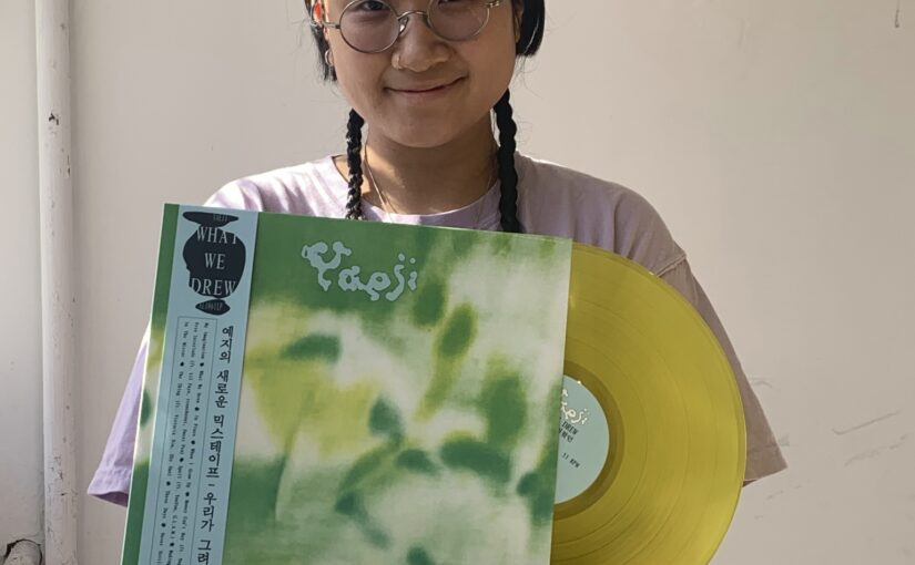 Yaeji-CIMS Handpicked Featured New Release